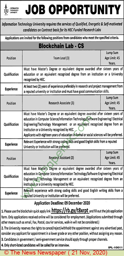 Information Technology University jobs newspaper ad for Team Lead in Lahore