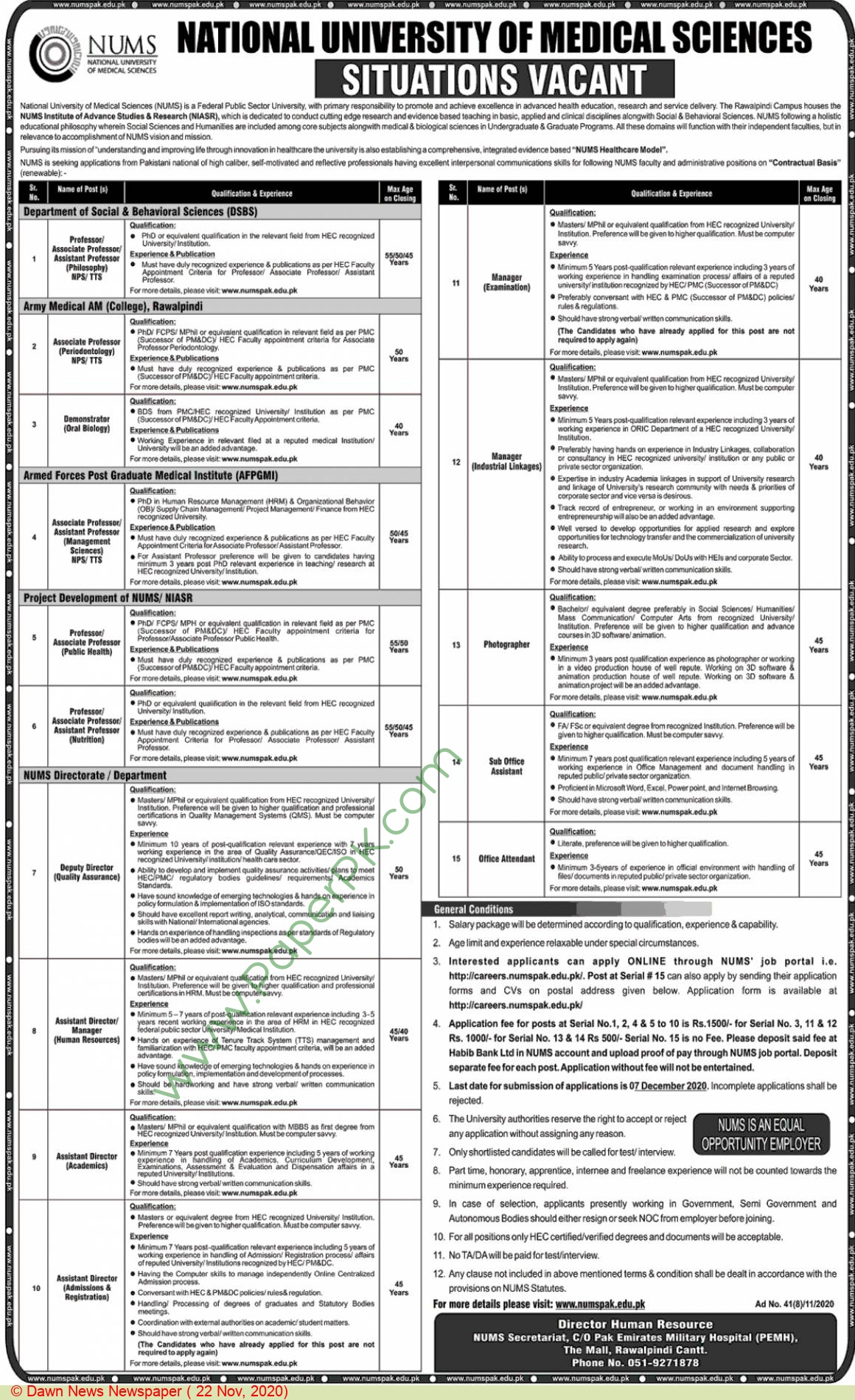 National University Of Medical Sciences jobs newspaper ad for Deputy Director in Rawalpindi