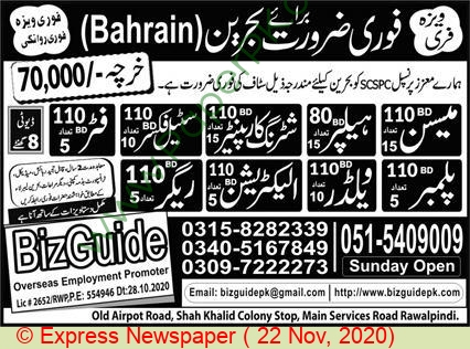 Biz Guide Overseas Employment Promoter jobs newspaper ad for Mason in Rawalpindi