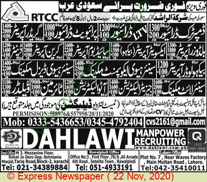 Dahlawi Manpower Recruiting jobs newspaper ad for Driver in Rawalpindi
