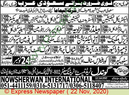 Gondal Trade Test & Training Center jobs newspaper ad for Auto Electrican in Rawalpindi