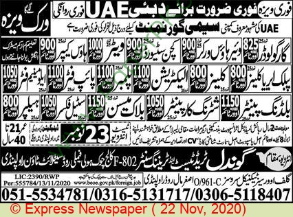 Gondal Trade Test & Training Center jobs newspaper ad for House Keeper in Rawalpindi
