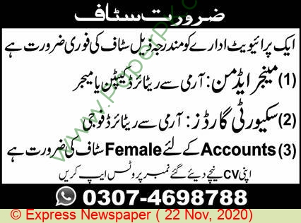 Lahore Based Company jobs newspaper ad for Manager Admin in Lahore