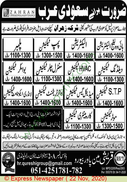 Qureshi Manpower Bureau jobs newspaper ad for Plumber in Rawalpindi