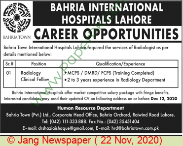 Bahria International Hospital jobs newspaper ad for Radiology Clinical Fellow in Lahore