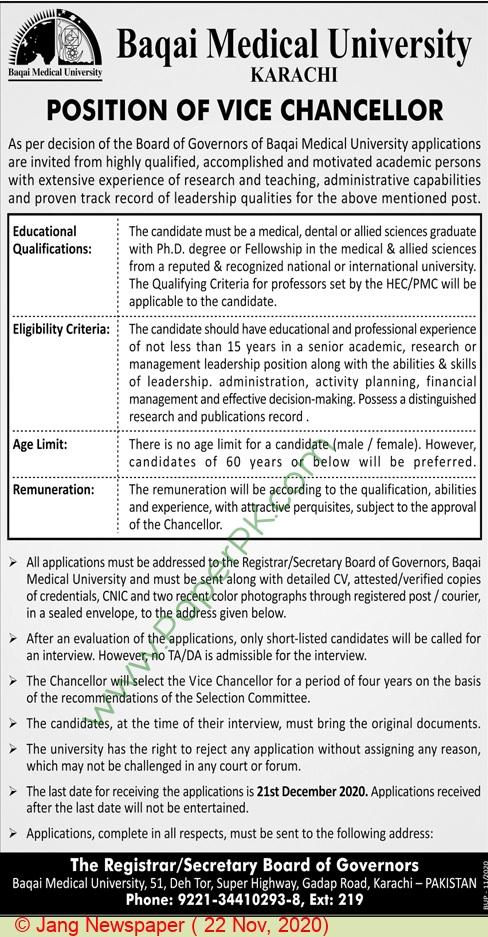 Baqai Medical University jobs newspaper ad for Vice Chancellor in Karachi