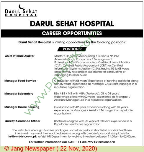 Darul Sehat Hospital jobs newspaper ad for Manager Laboratory in Karachi
