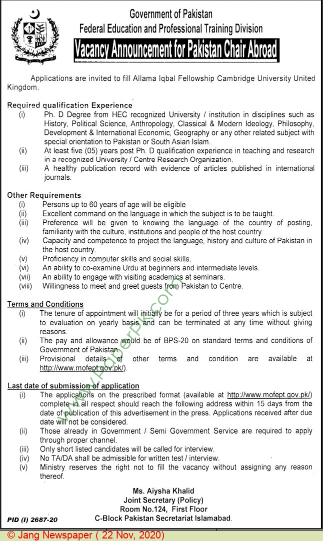 Federal Education & Professional Training Division Islamabad Jobs For Chair Abroad advertisemet in newspaper on November 22,2020