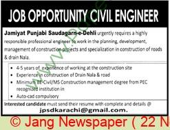 Jamiyat Punjabi Saudagran E Delhi jobs newspaper ad for oCivil Engineer in Karachi