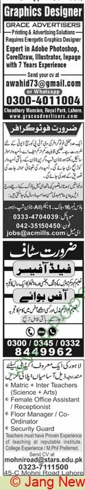 Jang Classified Jobs advertisemet in newspaper on November 22,2020