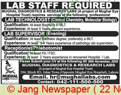 Mughal Diagnostics & Research Labs jobs newspaper ad for Lab Supervisor in Lahore