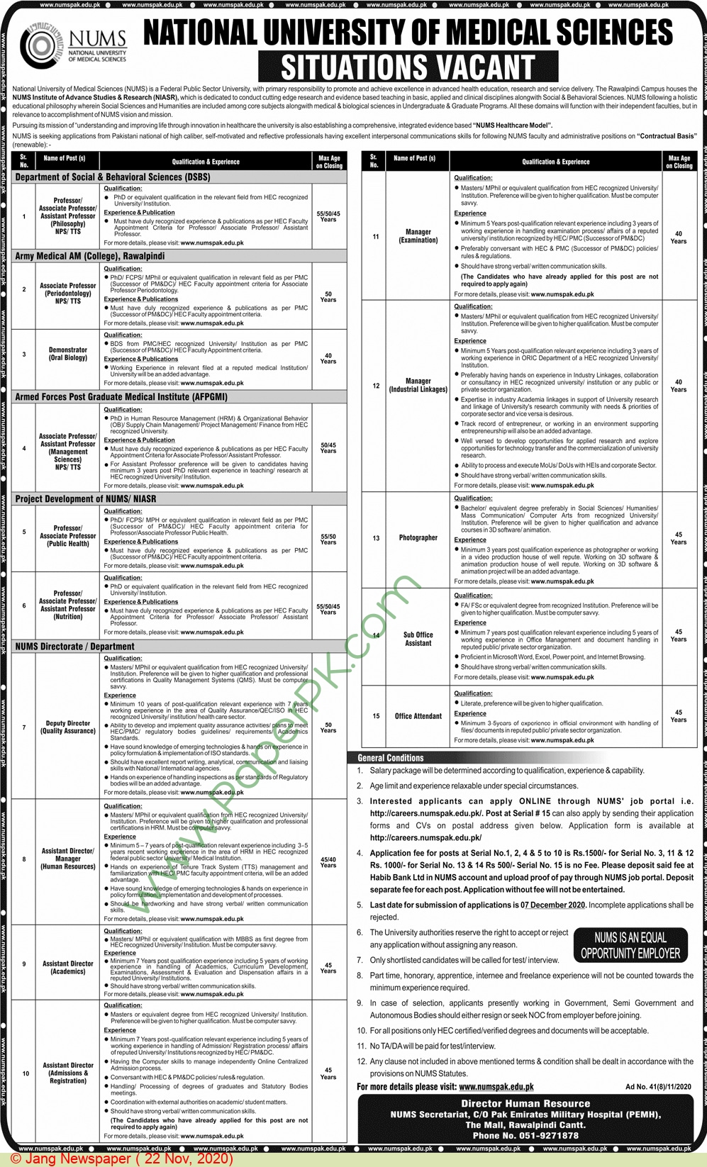 National University Of Medical Sciences jobs newspaper ad for Manager in Rawalpindi