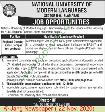 National University Of Modern Languages jobs newspaper ad for Regional Director in Islamabad