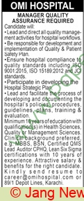 Omi Hospital jobs newspaper ad for Manager Quality Assurance in Karachi