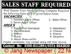 Paint Manufacturing Company jobs newspaper ad for Sales Officer in Rawalpindi