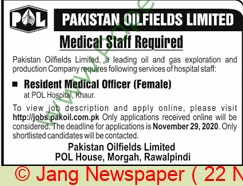 Pakistan Oilfields Limited jobs newspaper ad for Resident Medical Officer in Rawalpindi