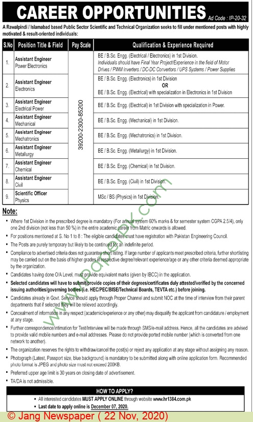 Public Sector & Scientific Technical Organization Rawalpindi Jobs For Assistant Manager advertisemet in newspaper on November 22,2020