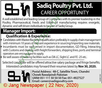 Sadiq Poultry Private Limited jobs newspaper ad for Manager Import in Rawalpindi