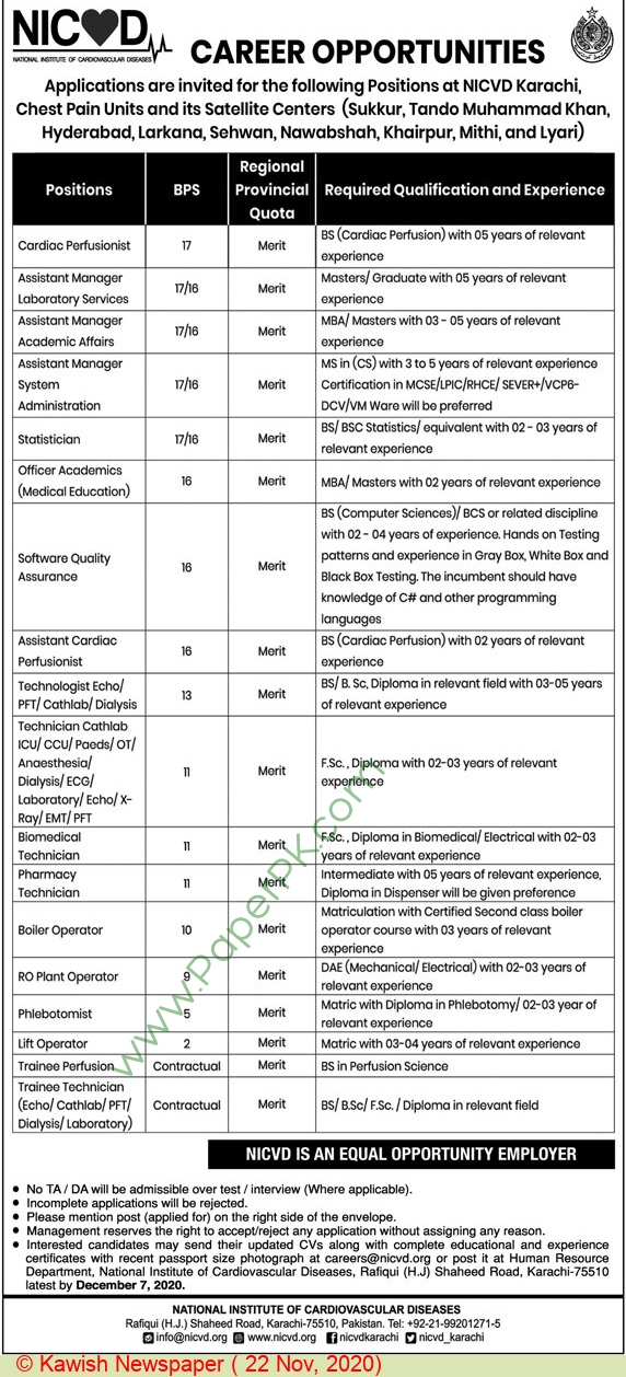 National Institute Of Cardiovascular Diseases jobs newspaper ad for Lift Operator in Karachi