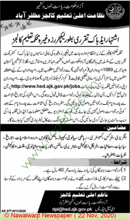 Higher Education Department jobs newspaper ad for Lecturer in Muzaffarabad