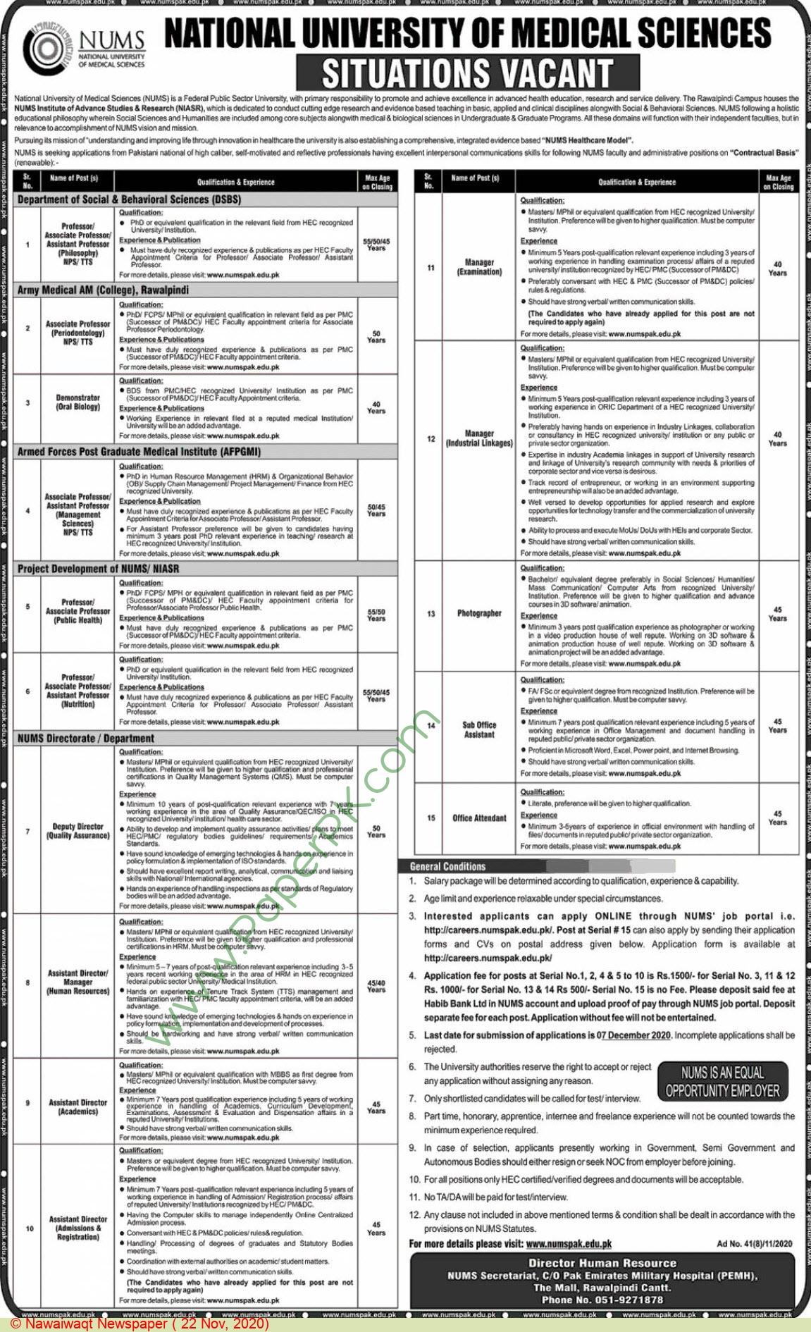 National University Of Medical Sciences jobs newspaper ad for Assistant Professor in Rawalpindi