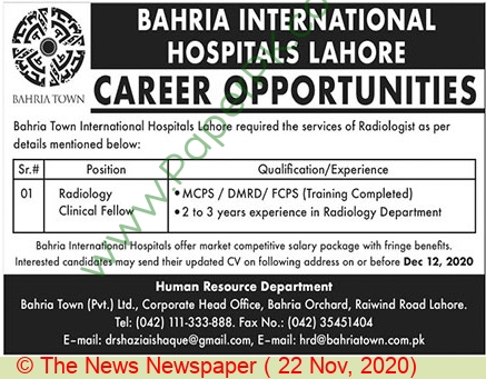 Bahria International Hospitals jobs newspaper ad for Radiology Clinical Fellow in Lahore