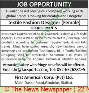 First American Corp Private Limited jobs newspaper ad for Textile Fashion Designer in Sialkot on 2020-11-22