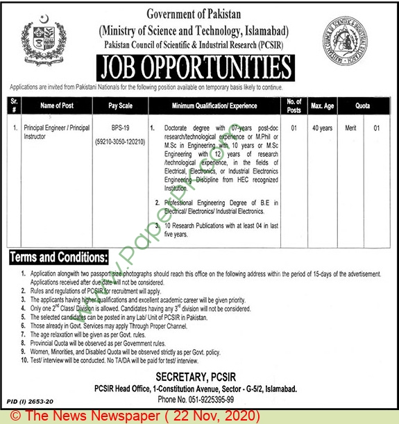 Ministry Of Science & Technology jobs newspaper ad for Principal Engineer in Islamabad