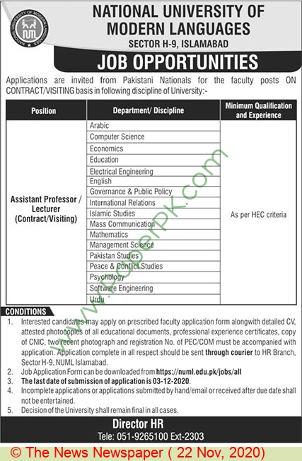 National University Of Modern Languages jobs newspaper ad for Assistant Professor in Islamabad