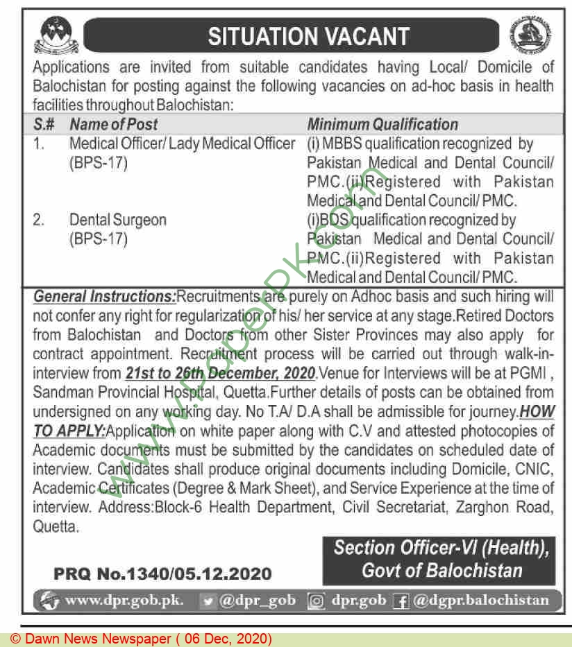 Health Department jobs newspaper ad for Dental Surgeon in Quetta on 2020-12-06