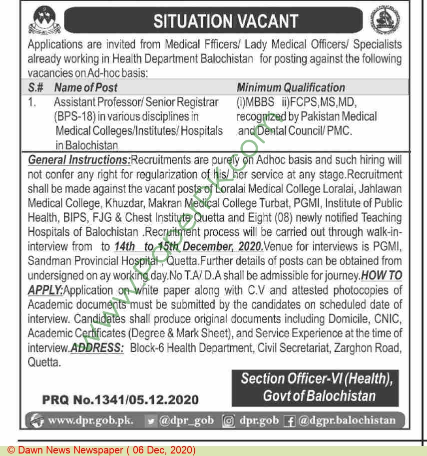 Health Department jobs newspaper ad for Lady Medical Officer in Quetta on 2020-12-06