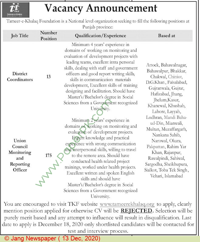 Tameer E Khalaq Foundation jobs newspaper ad for District Coordinator in Multiple Cities on 2020-12-13