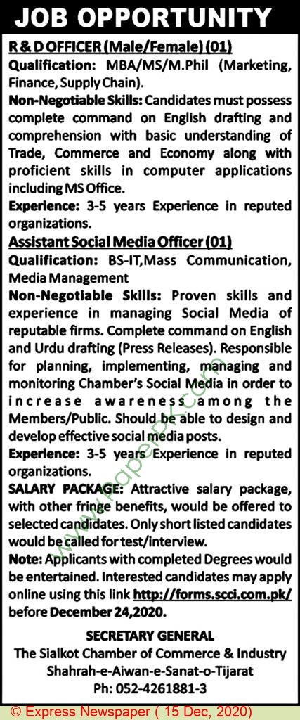 Sialkot Chamber Of Commerce & Industry jobs newspaper ad for R & D Officer in Sialkot on 2020-12-15