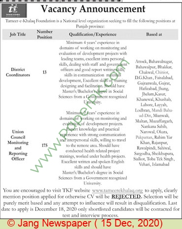 Tameer E Khalaq Foundation jobs newspaper ad for District Coordinator in Multiple Cities on 2020-12-15
