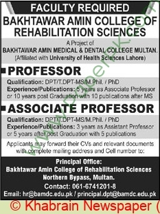Bakhtawar Amin College Of Rehabilitation Sciences jobs newspaper ad for Professor in Multan