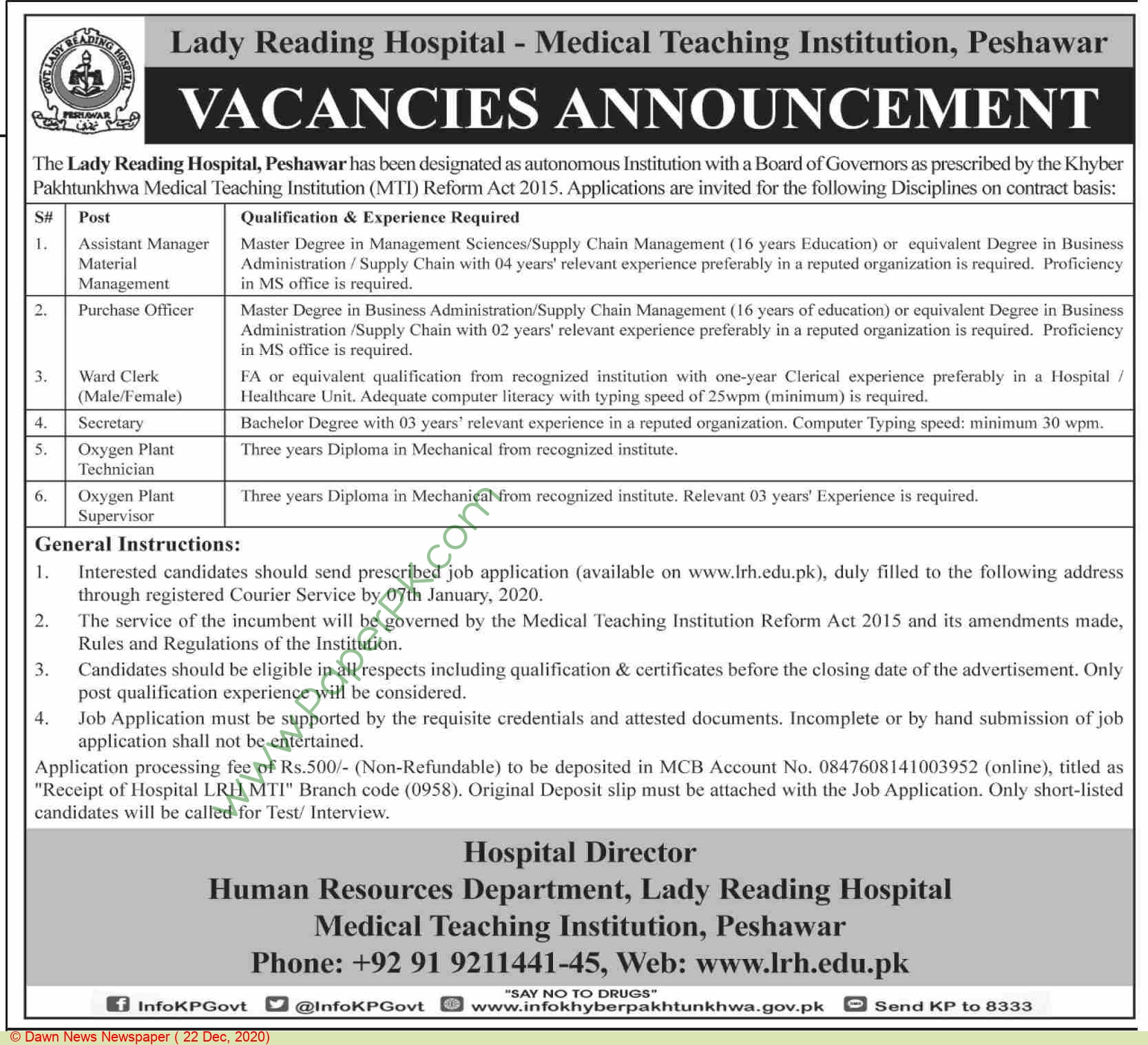 Assistant Manager Material Management jobs in Peshawar at ...