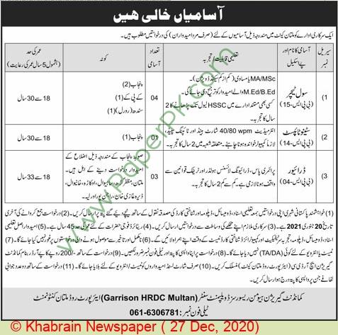 Garrison Human Resource Development Center jobs newspaper ad for Steno typist in Multan on 2020-12-27