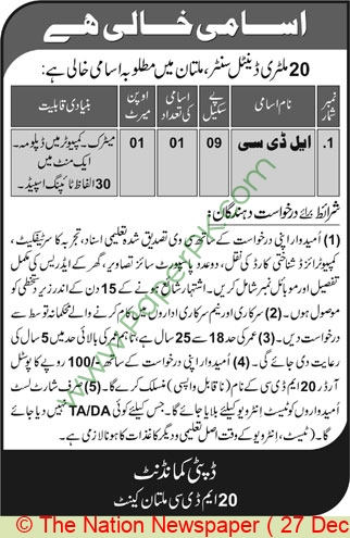 Pakistan Army jobs newspaper ad for Lower Division Clerk in Multan on 2020-12-27