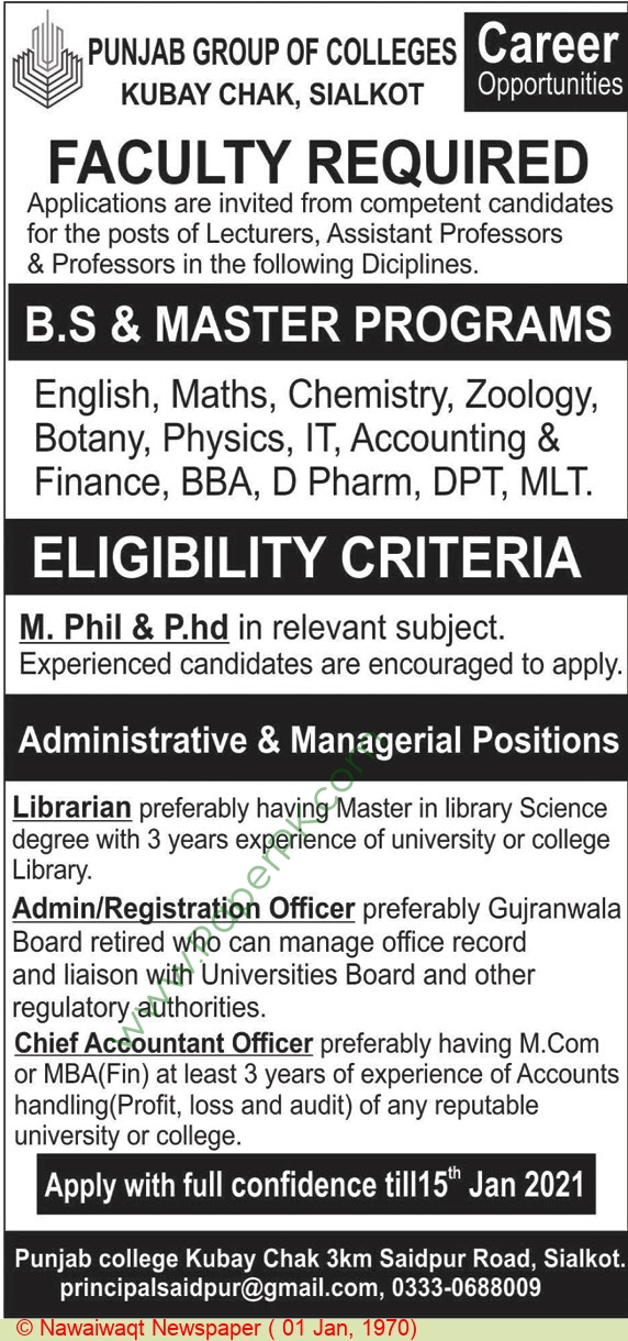 Punjab Group Of Colleges jobs newspaper ad for Librarian in Sialkot on 2020-12-27