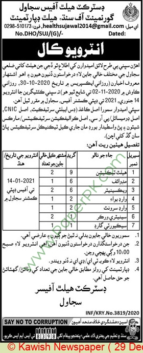 Health Department jobs newspaper ad for Vaccinator in Sujawal on 2020-12-29