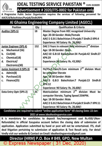 Ideal Testing Service jobs newspaper ad for Junior Assistant in Multan on 2020-12-31