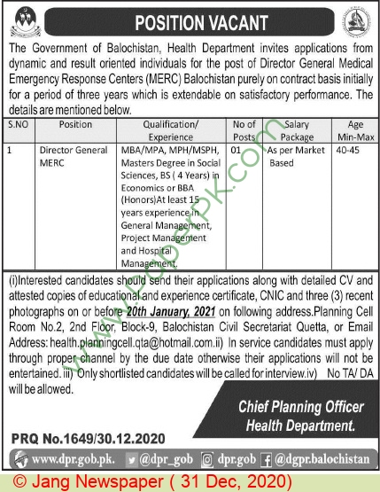 Health Department jobs newspaper ad for Director General in Quetta on 2020-12-31