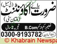 Multan Based Company jobs newspaper ad for Accountant in Multan