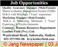Leather Field Private Limited jobs newspaper ad for Quality Assurance Manager in Sialkot on 2021-01-03