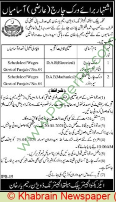 Health Department jobs newspaper ad for Electrical Supervisor in Rahim Yar Khan on 2021-01-05