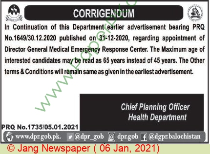 Health Department jobs newspaper ad for Director General in Quetta on 2021-01-06