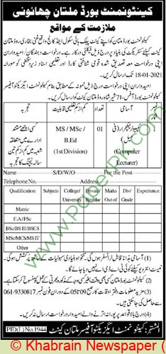 Cantt Public High School & College jobs newspaper ad for Computer Lecturer in Multan on 2021-01-06
