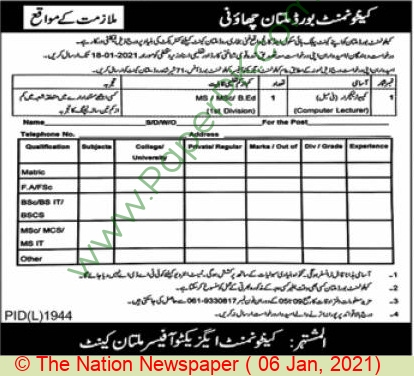 Cantt Public High School & College jobs newspaper ad for Computer Lecturer in Multan