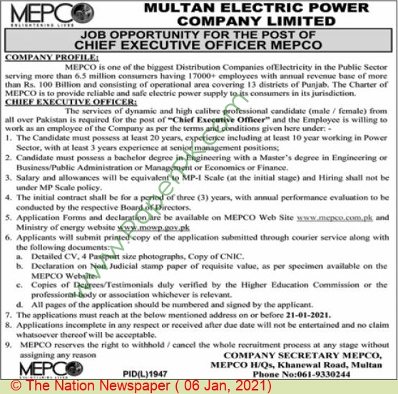Multan Electric Power Company jobs newspaper ad for Chief Executive Officer in Multan