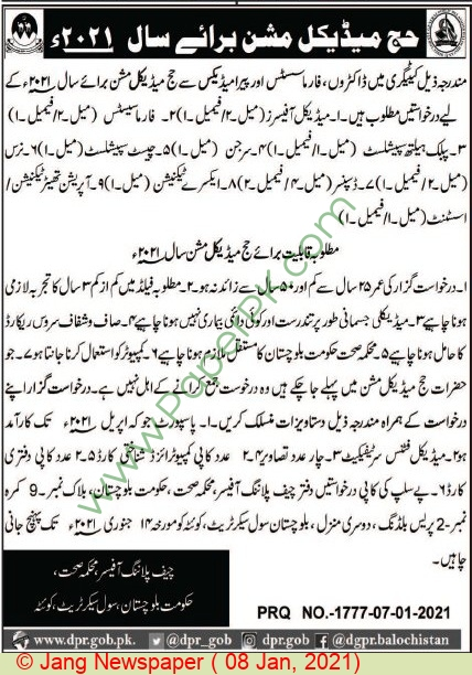 Health Department jobs newspaper ad for Chest Specialist in Quetta on 2021-01-08